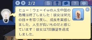 WS006487.jpg