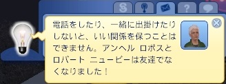 WS006488.jpg
