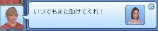 WS008485.jpg