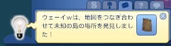WS008534.jpg